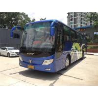 China 280hp EURO IV Used Tour Bus FOTON Brand For Passenger Transportation wholesale