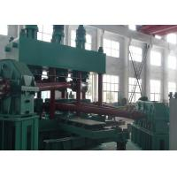 China Stainless Steel Tube Straightening Machine For Seamless Pipe Manufacturing wholesale