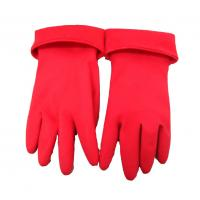 China Durable Safety Working Gloves wholesale