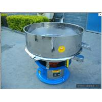 China High frequency sieve shaker - for chilli powder removal of impurity wholesale