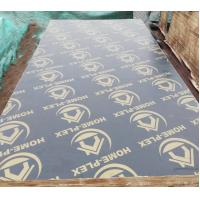 China Finger Joint Brown Film Faced Plywood With Melamine Glue 1220*2440*15-18mm on sale