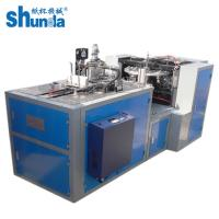 Buy cheap Horizontal Safety singel wall Paper Cup Packing Machine 135-450GRAM from wholesalers