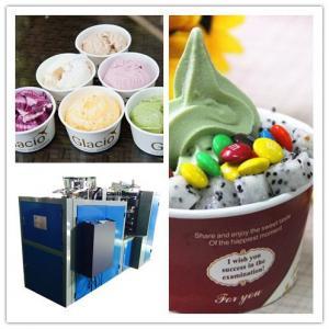 Buy cheap copo de papel que forma a máquina, copo de café de papel de alta velocidade from wholesalers