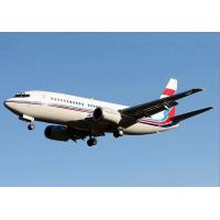 Reliable China Air Freight Forwarding Services Agent to Worldwide