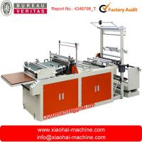 China Micro Computer Control Side Heat Sealing Plastic Bag Making Machine For Courier Bags on sale