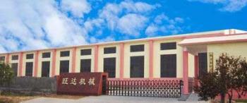 WANGDA Machinery Factory