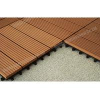 China WPC DIY Decking 30cm*30cm wholesale