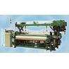 RL747 Type Flexible Textile Woolen Fabric Weaving Rapier Looms, Textile Industry Machinery