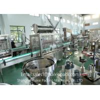 Quality Coconut Oil Filling Machine / Automatic Perfume Packaging Machine for sale