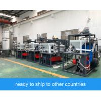 China ABS SBS LLDPE Plastic Pulverizer Milling Machine High Speed With ABB Motor wholesale