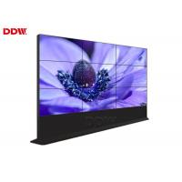 China Rich Color Video Display Screen / Floor Standing Outdoor LCD Video Wall wholesale