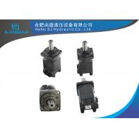 China BMTW / OMTW 4- Bolts Wheel Flange Cone Shaft Hydraulic Wheel Motor wholesale