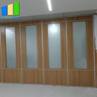 China Classroom wooden folding partition walls aluminum frame with tempered frosted glass on sale