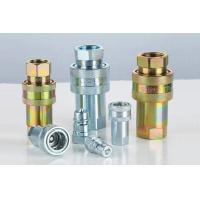 China Hydraulic quick coupling  ISO7241-A on sale