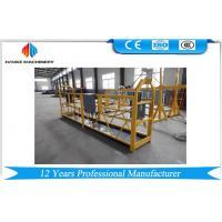 China Rated Load 800kg Temporary Suspended Platform With Motor Power 2 * 1.8kw  Lifting Cradle wholesale