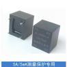 China 5A 5MA 1A/5mA    DL-CT05C1.0   built-in miniature current transformer  0~15A wholesale