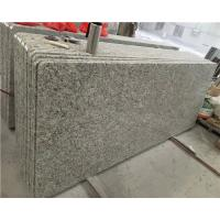 China Brazil Butterfly Yellow Granite Stone Floor Tiles Exterior Wall Cladding wholesale