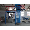 Buy cheap BB Fertilizer Machine from Sannong Modern Mechanical Equipment from wholesalers