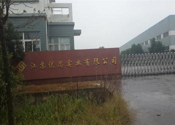 Jiangsu Unisource Industrial Co.,Ltd.