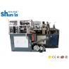 China Tasse de papier automatique environnementale d'air chaud formant la machine avec double Turnplate wholesale