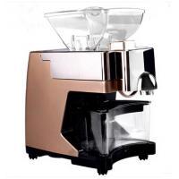 24 materials Energy saving easy wash patented 8.5kg/H pumpkin seed oil press machine