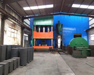 Pingdingshan Oriental Carbon Co.,Ltd.