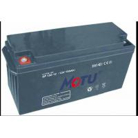 China Gel BATTERY for  UPS system ,  EPS system Solar  lighting , enery storge wholesale