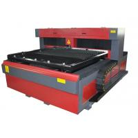 China Steel Plate Laser Cutting Machine With Gantry Flying Light Path Design on sale