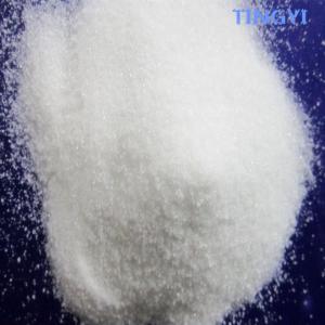 CAS: 51-55-8 Atropine Pharmaceutical Raw Materials For Cholinergic Receptor Antagonist Drugs