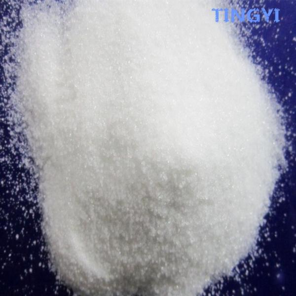Quality Atropine Pharmaceutical Raw Materials For Cholinergic Receptor Antagonist Drugs for sale
