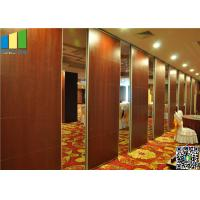 China Wooden Surface Folding Partiion Walls , Operable Partition Walls wholesale