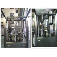 Buy cheap Encapsulation Automatic Capsule Filling Machine FOR Pharmaceutical from wholesalers