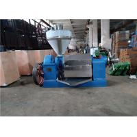 China Safe Industrial Cold Press Oil Extractor , Automatic Mustard Oil Expeller Electric Motor wholesale