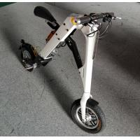 China Light Weight 2 Wheel Electric Standing Scooter 8inch Rubber Tire For Adult wholesale