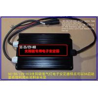 China Solar energy for HID Ballasts wholesale