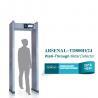 China 空港点検を通るIP55 24検出地帯の戸枠の金属探知器の歩行 wholesale
