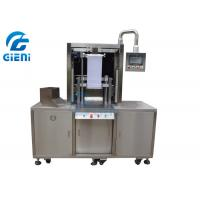 Hydraulic Press Cosmetic Powder Compacting Machine With Touch Screen