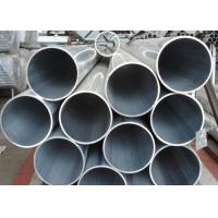 China T651 T7351 Aluminum Alloy Pipe Easy Processing , 7072 7075 Aluminum Tube on sale