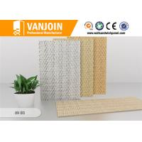 Buy cheap Thin Eco Building Material Flexible Wall Tiles Light Weight Or Interior Wall from wholesalers