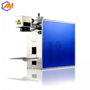 China 20W desktop mini fiber laser marking machine for bearing,metal parts,jewelry,plastic,bird wholesale
