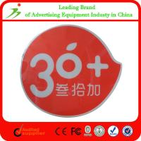 China Irregular Outdoor Acrylic Channel Letter led advertising display wholesale
