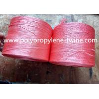 Colorful 400m/kg Banana Twine Twisted and Split Film Fibrillate Virgin PP Material