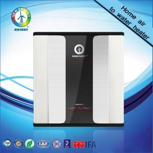 China world popular design home air source water heater mini hot water pump wholesale