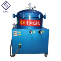 China High Pressure Cooking Sesame Oil Filter Equipment Customization For Oil Plant wholesale