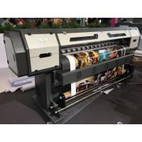 Ultraprint Flex Banner Eco Solvent Printer 35 Square Meter / Hour