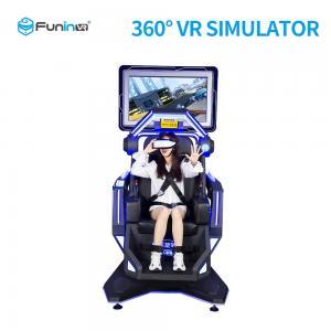 China Metal 720 Degree Rotation 9D Virtual Reality Flight Simulator wholesale