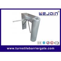 China Vertical Waist Height Automatic Gate Barrier System 304 Stainless Steel DC12V wholesale