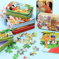 China Baby Cartoon Animal Puzzle Print Jigsaw Puzzle Educational Toy With A Tin Box wholesale