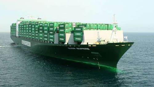 Zim Cargo Tracking Images