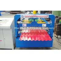 China automatic metal colorful steel slats shutter door production line cold rolling forming machine wholesale